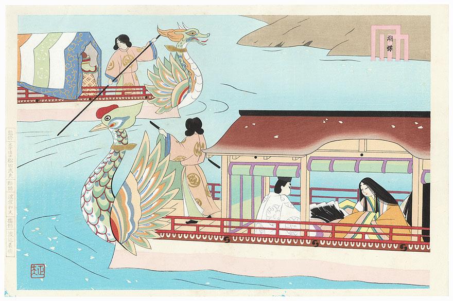 Kocho (Butterflies), Chapter 24 by Masao Ebina (1913 - 1980)