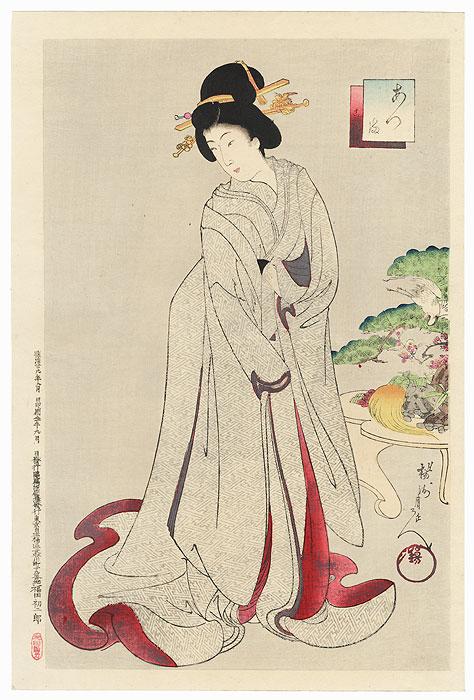 Marriage Ceremony by Chikanobu (1838 - 1912)