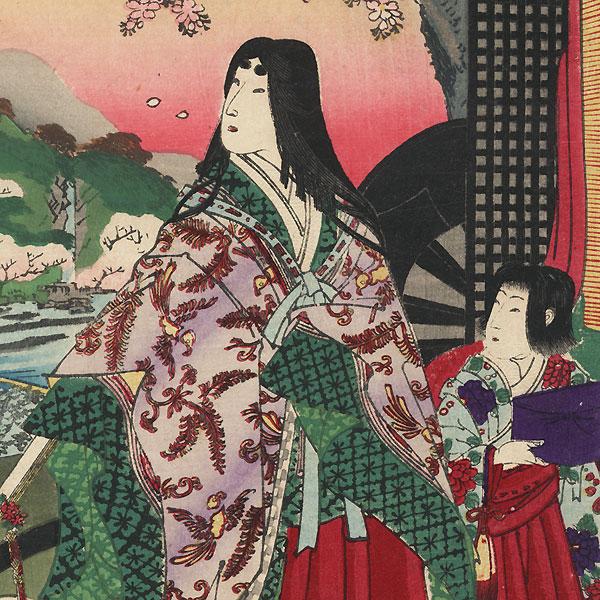 Yamashiro, Flowers of Arashiyama, Lady Kumano, No. 36 by Chikanobu (1838 - 1912)