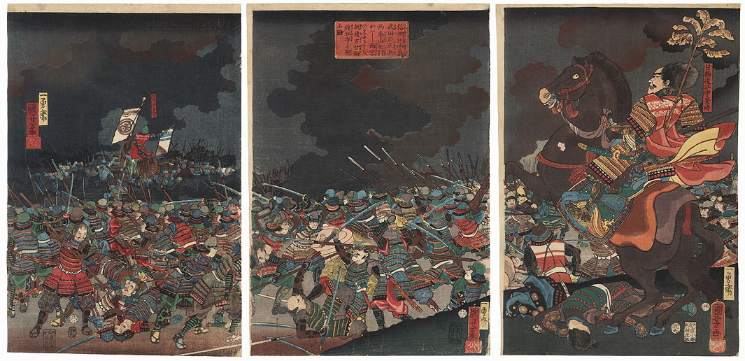 Battle of Kawanakajima, 1855 by Kuniyoshi (1797 - 1861)