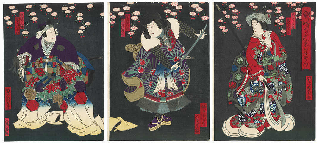 Samurai, Warrior, and Beauty under a Blossoming Cherry Tree at Night by Yoshitaki (1841 - 1899)