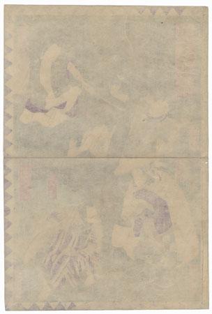 The 47 Ronin, Act 5: The Yamazaki Highway by Yoshitaki (1841 - 1899)