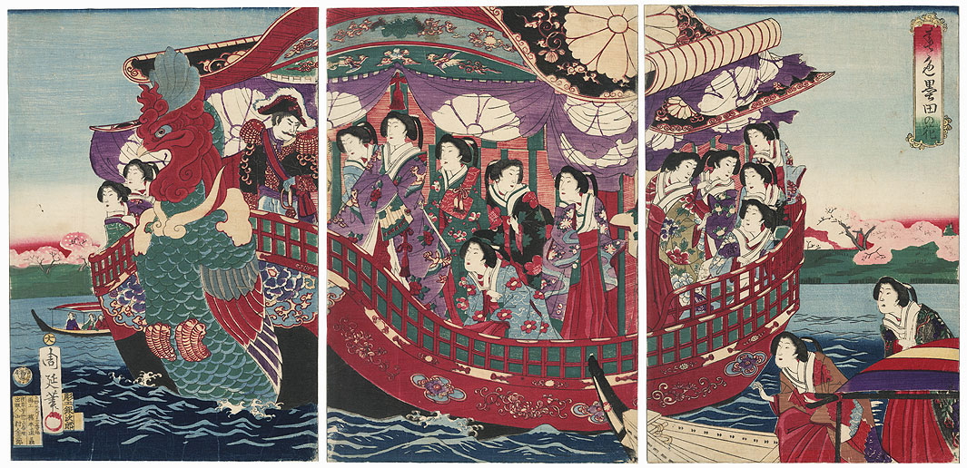 Meiji Emperor and Empress on a Phoenix Boat, 1889 by Chikanobu (1838 - 1912)
