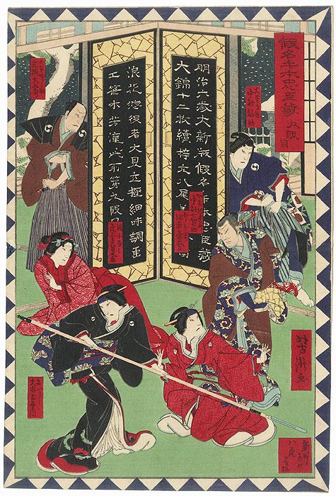 The 47 Ronin, Act 9: Yuranosuke's Country Retreat in Yamashina by Yoshitaki (1841 - 1899)