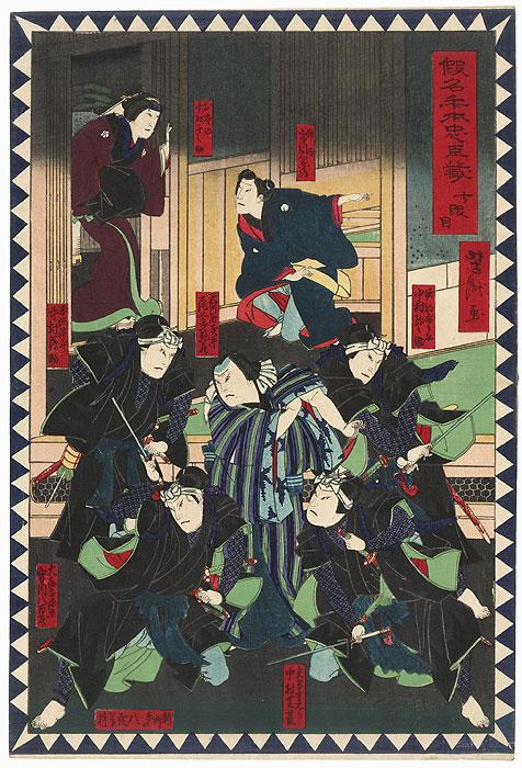 The 47 Ronin, Act 10: The Amakawaya Shop by Yoshitaki (1841 - 1899)