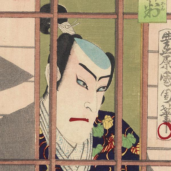 Onoe Kikugoro V as Hisayoshi, circa 1883 by Kunichika (1835 - 1900)