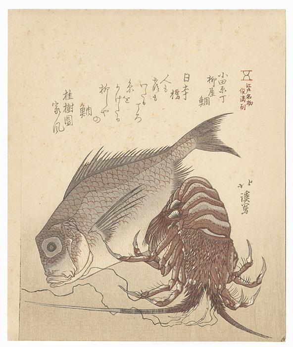 Yanagiyadai Restaurant, Odaharacho, Surimono by Hokkei (1780 - 1850)