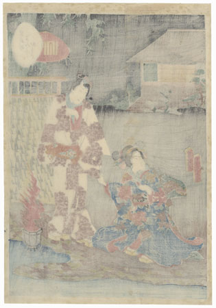 Kagaribi, Chapter 27 by Kunisada II (1823 - 1880)