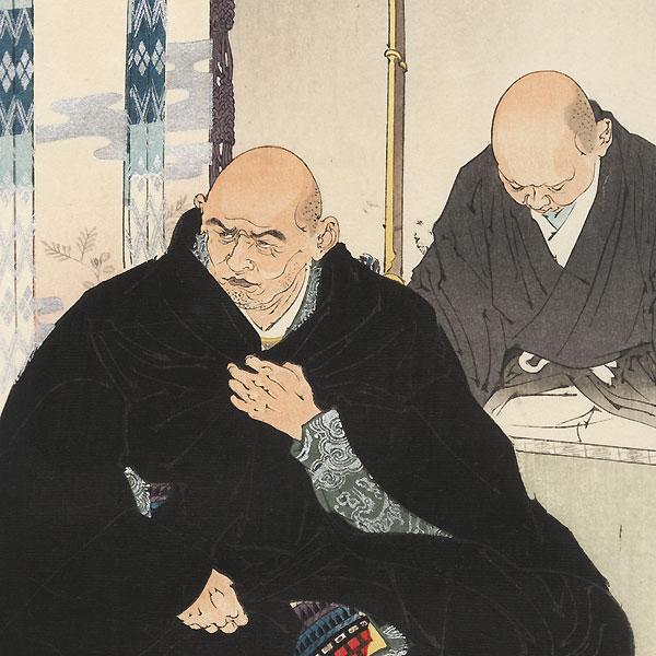 Komatsu Shigemori by Toshihide (1863 - 1925)
