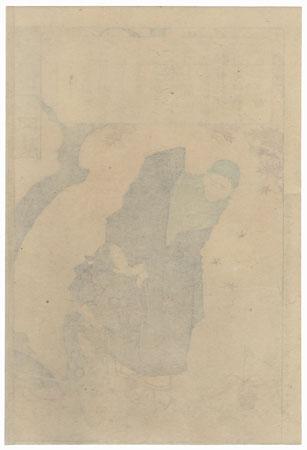 Karukaya Doshin Refuses to Recognize Ishidomaru by Yoshitoshi (1839 - 1892)