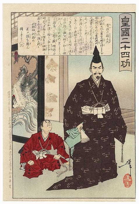 Soga no Hakoomaru Confronting His Enemy Kudo no Suketsune by Yoshitoshi (1839 - 1892)