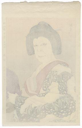 Nakamura Utaemon V as Masaoka, 1949 by Ota Masamitsu (1892 - 1975)