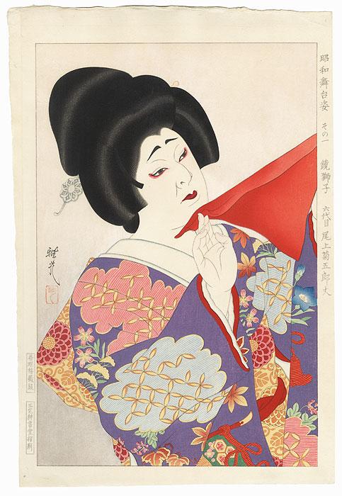 Onoe Kikugoro as Kosho Yayoi in Kagami Jishi, 1949 by Ota Masamitsu (1892 - 1975)