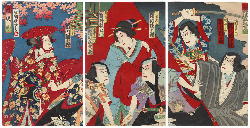 Three Kabuki Scenes, 1890 by Kunisada III (1848 - 1920)