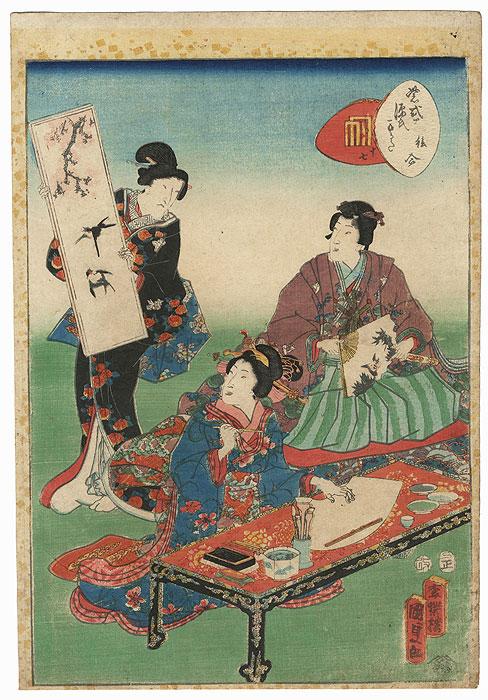 Eawase, Chapter 17 by Kunisada II (1823 - 1880)