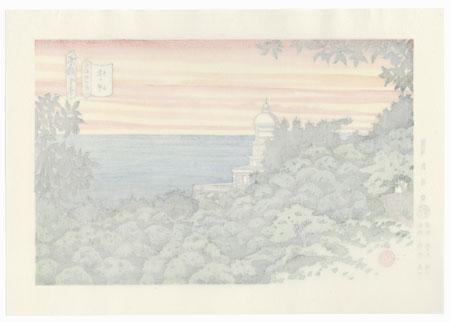 Sunset by Masao Ido (1945 - 2016)