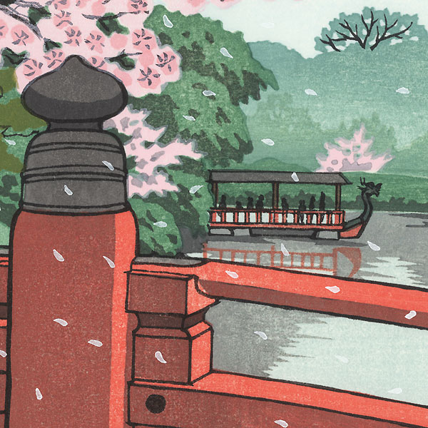 Bridge and Cherry Blossom Petals by Masao Ido (1945 - 2016)