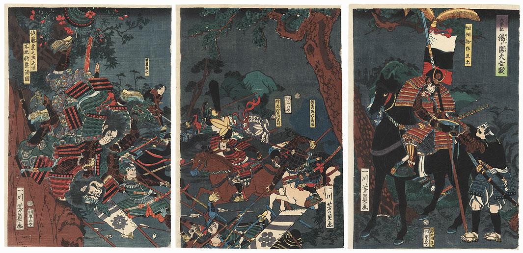 Taiheiki Battle at Night, 1866 by Yoshikazu (active circa 1850 - 1870)
