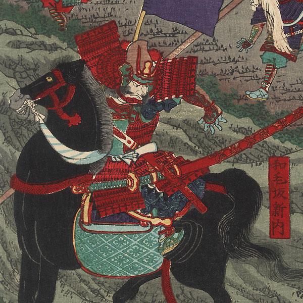 Wakezaka Shinnai at Shizugadake by Yoshitsuya (1822 - 1866)