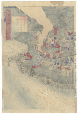 Building a Defense along an Embankment by Yoshitsuya (1822 - 1866)