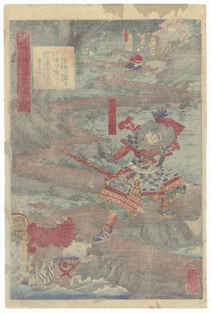 Fallen Horse by Yoshitsuya (1822 - 1866)