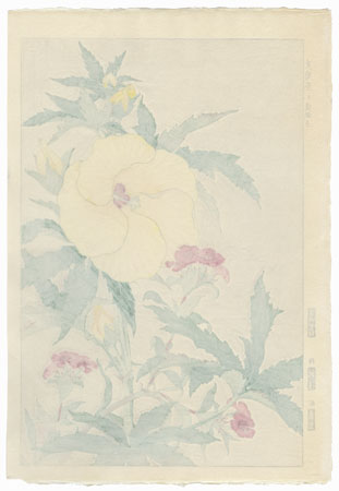 Yellow Hibiscus by Kawarazaki Shodo (1889 - 1973)