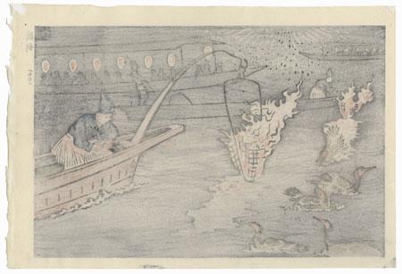 Cormorant Fishing at Night by Tokuriki (1902 - 1999)