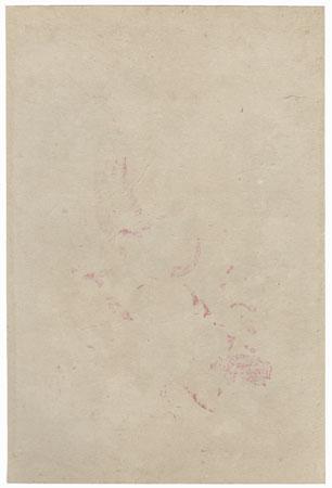 Playing Ohajiki by Chikanobu (1838 - 1912)