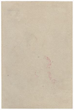 Gekkin (Moon Lute) by Chikanobu (1838 - 1912)