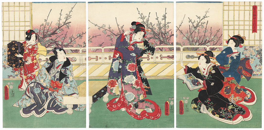 Early Blossoms on the Plum Tree in the Garden, 1852 by Toyokuni III/Kunisada (1786 - 1864)