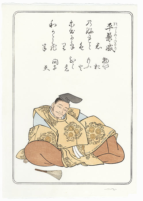 Taira no Kanemori, Poet No. 40 by David Bull (born 1951)