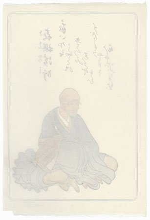 Kisen Hoshi (The Monk Kisen), Poet No. 8 by David Bull (born 1951)