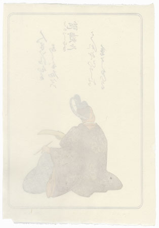 Ki no Tsurayuki, Poet No. 35 by David Bull (born 1951)