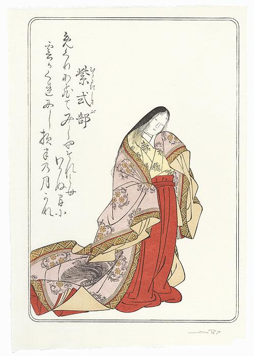 Lady Murasaki Shikibu, Poet No. 57 by David Bull (born 1951)