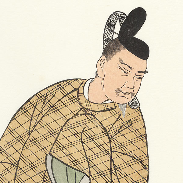 Kawara no Sadaijin (Minamoto no Toru), Poet No. 14 by David Bull (born 1951)