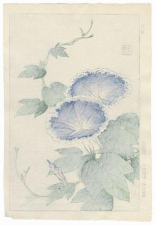 Blue Morning Glories by Kawarazaki Shodo (1889 - 1973)