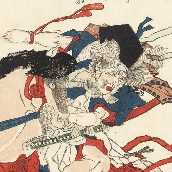 Horseman Surimono by Hokkei (1780 - 1850)