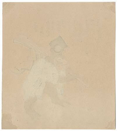 Monkey Surimono by Shinsai (circa 1764 - 1823)