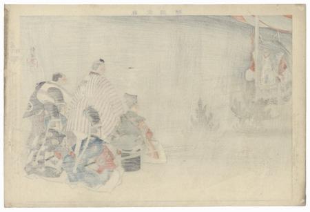 Funa Benkei (Benkei in a Boat) by Tsukioka Kogyo (1869 - 1927)
