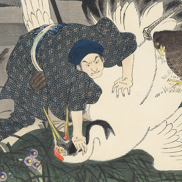 Crane Hunt, 1897 by Chikanobu (1838 - 1912)