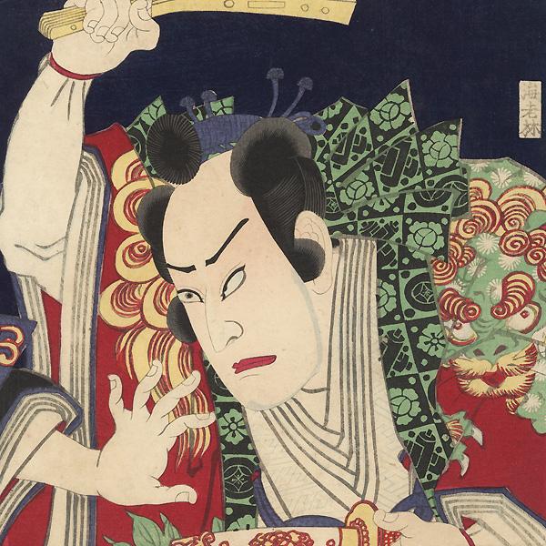 Restraining a Nobleman by Kunichika (1835 - 1900)