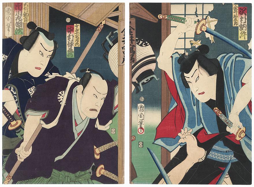 Scene from Kusunoki Ryu Hanami no Makubari, 1870 by Kunichika (1835 - 1900)