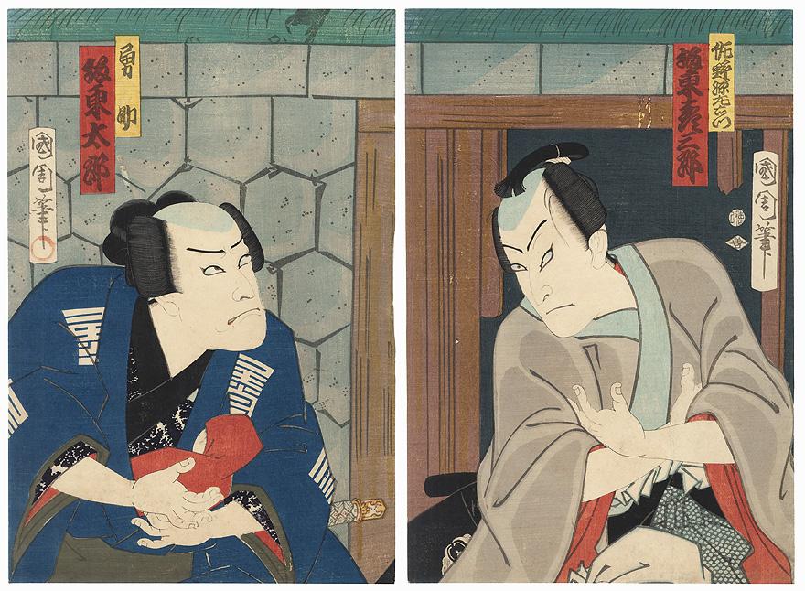 Worried Man Holding a Baby by Kunichika (1835 - 1900)