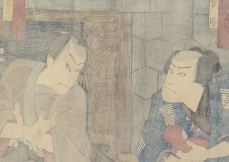 Worried Man Holding a Baby by Kunichika (1835 - 1900)