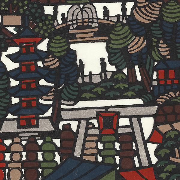 Temple Grounds, 1967 by Yoshitoshi Mori (1898 - 1992)