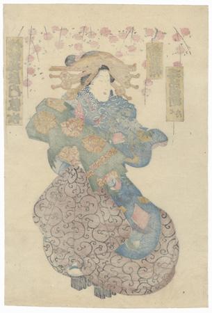 Courtesan in a Tanabata Kimono by Edo era artist (unsigned)