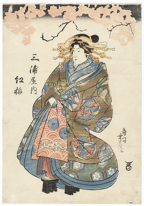 Courtesan under a Cherry Tree by Yoshikazu (active circa 1850 - 1870)