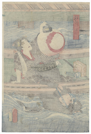 Iwai Kumesaburo III as Otomi and Arashi Kichiroku I as a Guard, 1860 by Toyokuni III/Kunisada (1786 - 1864)