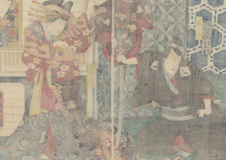 Kawarazaki Gonjuro as Nagoya Sanza and Sawamura Tanosuke as Katsuragi, 1861 by Toyokuni III/Kunisada (1786 - 1864)