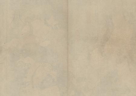 Yoritomo, Kumagai Renshobo, and Yoritomo's Daughter, 1850 by Toyokuni III/Kunisada (1786 - 1864)
